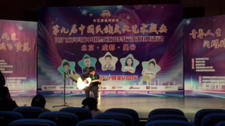 2019CCTV中艺赛川南决赛曼音朗域学员刘浩炀《丁香花》