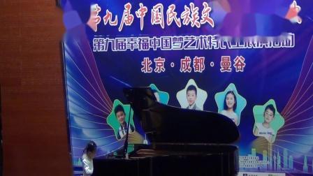 2019CCTV中艺赛川南决赛曼音朗域学员林恬欣《啄木鸟》