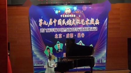2019CCTV中艺赛川南决赛曼音朗域学员林佩熹《小奏鸣曲》