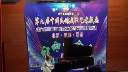 2019CCTV中艺赛川南决赛曼音朗域学员刘瑾瑜《小奏鸣曲》