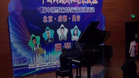 2019CCTV中艺赛川南决赛曼音朗域学员刘睿《会跳舞的熊》