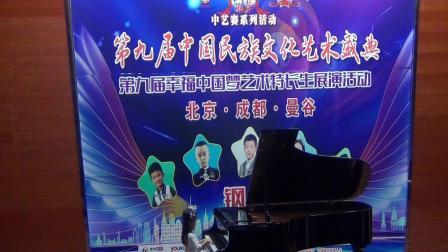 2019CCTV中艺赛川南决赛曼音朗域学员刘曦璐《爆玉米花的人》