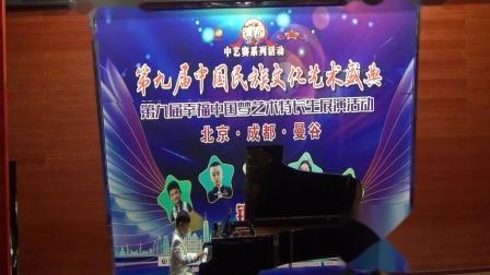 2019CCTV中艺赛川南决赛曼音朗域学员刘星灿《小奏鸣曲》