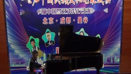 2019CCTV中艺赛川南决赛曼音朗域学员闵子墨《阿坝夜会》