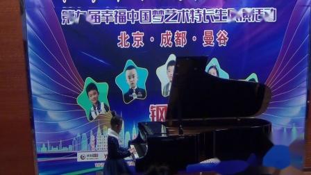 2019CCTV中艺赛川南决赛曼音朗域学员欧阳靖瑶《阿拉伯风》