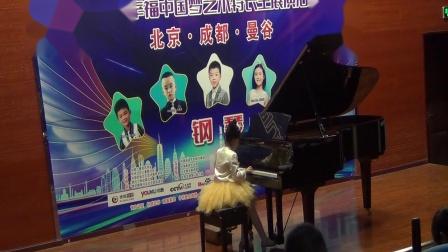 2019CCTV中艺赛川南决赛曼音朗域学员彭悦《致爱丽丝》
