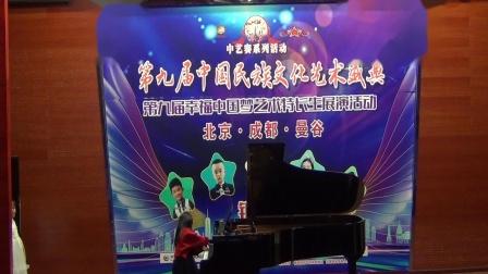 2019CCTV中艺赛川南决赛曼音朗域学员彭芷柔《洋娃娃的梦》