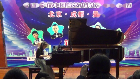 2019CCTV中艺赛川南决赛曼音朗域学员邵子轩《塔兰泰拉舞曲》