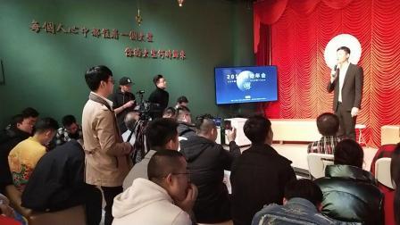 杨坤原创诗朗诵《60年以后》2019传奇年会