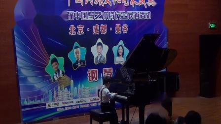 2019CCTV中艺赛川南决赛曼音朗域学员苏哲锡《小猴子走钢丝》