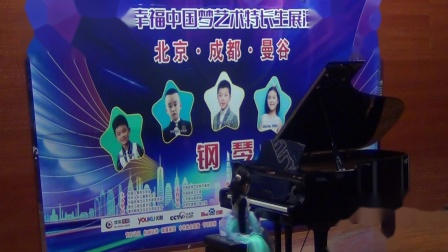 2019CCTV中艺赛川南决赛曼音朗域学员宋梦恬《铃儿响叮当》