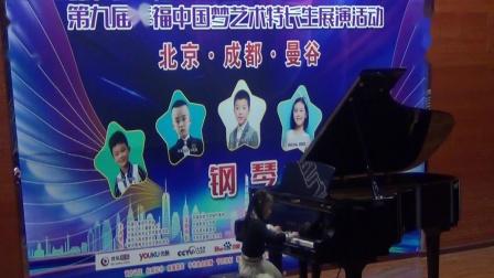 2019CCTV中艺赛川南决赛曼音朗域学员谭菁《山娃》