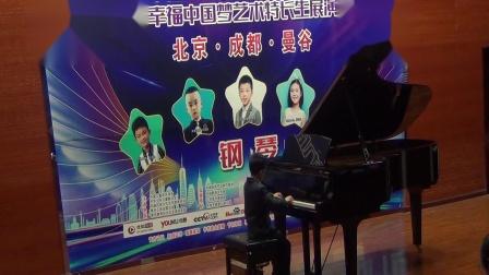 2019CCTV中艺赛川南决赛曼音朗域学员唐崇渊《不停歇得加洛普舞曲》