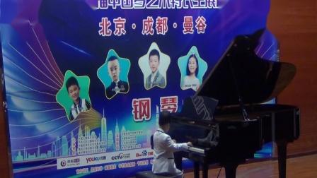2019CCTV中艺赛川南决赛曼音朗域学员汪语晨《洋娃娃和小熊跳舞》
