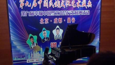 2019CCTV中艺赛川南决赛曼音朗域学员王灵垚《永远同在》