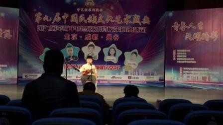 2019CCTV中艺赛川南决赛曼音朗域学员王一丁《送别》
