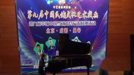 2019CCTV中艺赛川南决赛曼音朗域学员王西麒《草原上的故事》