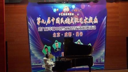 2019CCTV中艺赛川南决赛曼音朗域学员伍子璐《洋娃娃的梦》