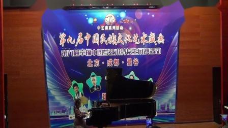 2019CCTV中艺赛川南决赛曼音朗域学员谢雨辰《威尼斯狂欢节》