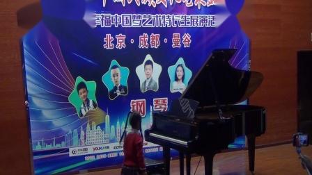 2019CCTV中艺赛川南决赛曼音朗域学员熊佳楠《南瓜布吉舞》