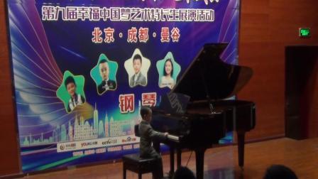 2019CCTV中艺赛川南决赛曼音朗域学员徐浩鑫《风笛舞曲》