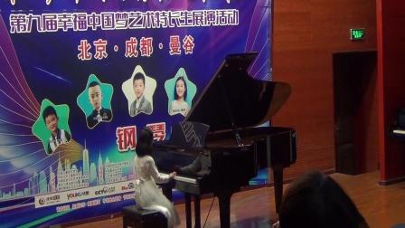 2019CCTV中艺赛川南决赛曼音朗域学员熊一燑《苏格兰舞曲》