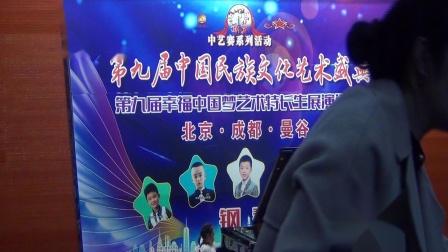 2019CCTV中艺赛川南决赛曼音朗域学员颜佐芯《老麦课唐纳》