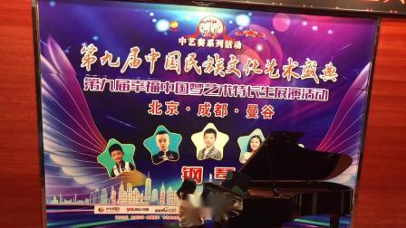 2019CCTV中艺赛川南决赛曼音朗域学员杨瑾萱《F大调奏鸣曲》