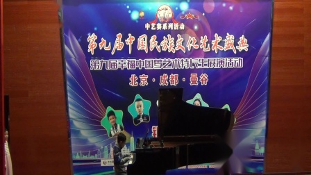 2019CCTV中艺赛川南决赛曼音朗域学员杨瀚钦《A小调圆舞曲》