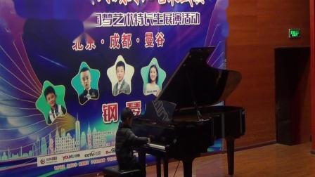 2019CCTV中艺赛川南决赛曼音朗域学员杨敬耀《四小天鹅舞曲》
