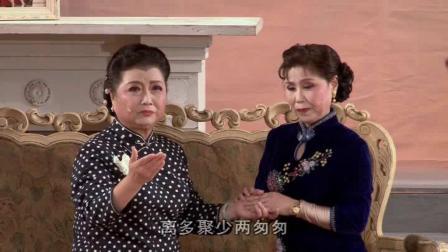 沪剧《宋庆龄在上海》 姐妹对唱 冯祖妹 徐婷婷