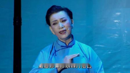 沪剧《星星之火》隔墙对唱 经秀菊 徐婷婷