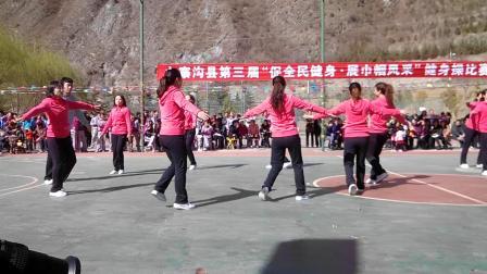 九寨沟县三八节健美操