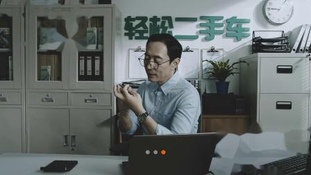 企业应用中心-04 智能文字识别