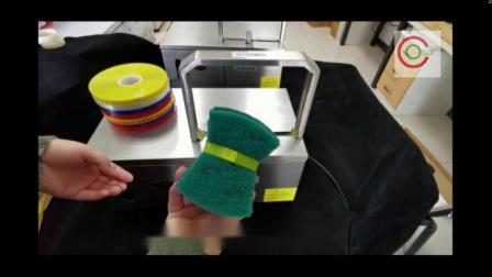 YX-218 全自动蔬菜捆扎机 纸制品捆扎机 烧纸钱捆扎机 盒子塑料扎把机