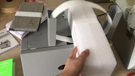 YX-W201 纸带专用打包机 捆扎机 扎把机 微调款