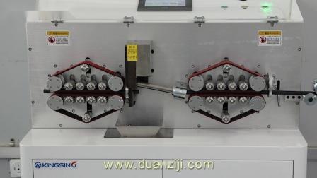 120mm2全自动电脑剥线机
