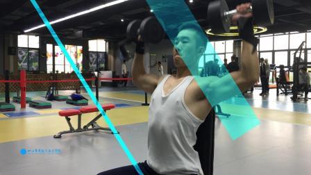 华新学院 健身房宣传片