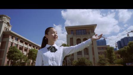 《我和我的祖国》mv上海同凯中学