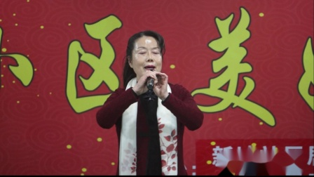 5、新绛县天府苑小区第七届元旦联欢会女声独唱《我爱你 中国》