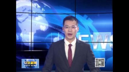 绥化各县市区主新闻OPED合集