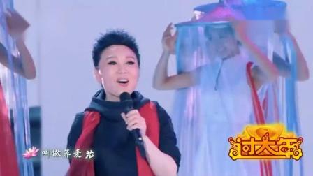 [中国戏歌]《山野的风》演唱:吴琼_高清