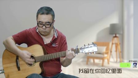 李荣浩《麻雀》吉他弹唱教学 大伟吉他