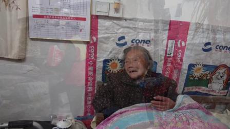 宿松爱协2019年12月22日爱心捐赠活动