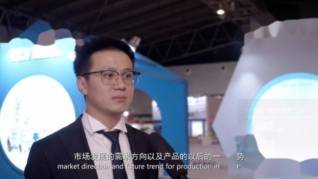 FZV Interview