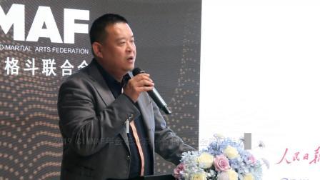 2019 CIMMAF年会在北京·首钢冬奥会园区举办