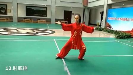 42式太极拳——崔美兰演练,有口令字幕