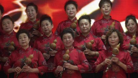 葫芦丝合奏【红歌联奏】 2019.10.18 建国七十周年演出