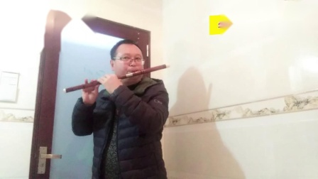 庆缘笛林笛子学员独奏视频----演奏X0015《牧民新歌》