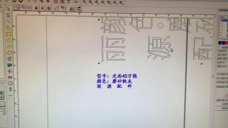 便携式字体讲解